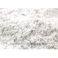 Buy cheap Trazodone Hydrochloride HCl Powder Pharmaceutical Raw Materials CAS 19794-93-5 Antidepressant Drugs from wholesalers