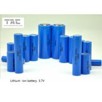 LiFePO4 Battery Cell IFR 12440 300mAh 3.2V High Power for Electrical Manufactures