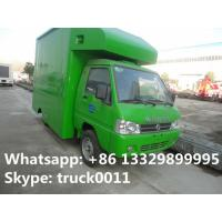 Bottom price mini DongFeng mobile food truck for sale, cheapest price gasoline mobile fast food vending truck for sale Manufactures