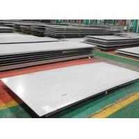 China Cold / Hot Rolled Type 316 SS Sheet , Customized Stainless Steel Flat Plate on sale