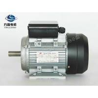 ML 1.1KW single phase two-value capacitor asynchronous 220V ac electric motor Manufactures