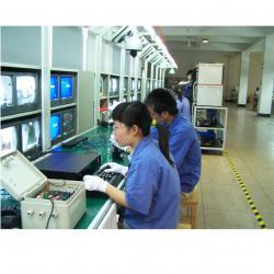 Pearmain Electronics Co.,Ltd