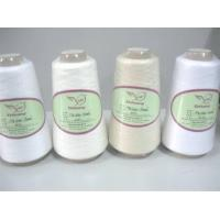 Mercerized Cotton Sewing Cotton Thread Manufactures