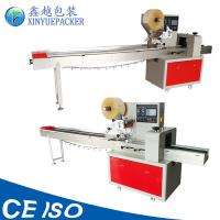 Compact Structure Pillow Packing Machine With Dual Frequency Conversion Manufactures