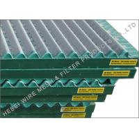 Buy cheap Pinnacle MI SWACO Shakers Finer Wire Cloth Double / Triple Screen Layer from wholesalers