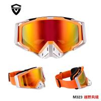 Stylish Anti - Scratch Dirt Bike Goggles With Adjustable Slip Proof Strap Manufactures