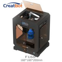 Quality Fully Enclosed Chamber High Temperature 3D Printer CreatBot F160 Scholl 160*160 for sale