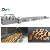 Crunchy Dental Care Dog Food Manufacturing Equipment To Make Pet Biscuit Manufactures