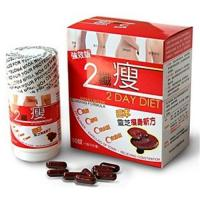 2 day diet lose weight  formula Manufactures