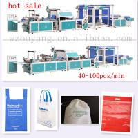 China Non woven shopping bag making machine on sale