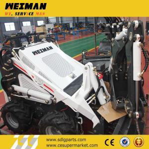 China mini skid steer loader ,mini loader,skid steer loader ,mini skider HY380 for sale Manufactures