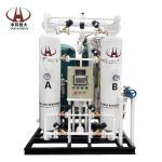 Simple Process and Less Equipment Nitrogen Making Machine Nitrogen Generator Manufactures