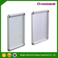 Quality A1. A2. A3. A4 round corner aluminum graphic frame, anodised silver picture snap frame for sale