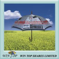 """Quality 23"""" X 8k Promotional News Paper Umbrella(WT5033) for sale"""