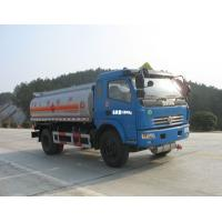 Dongfeng FYC tanker truck (CSC5167GJY Chu wins tanker truck ) Manufactures
