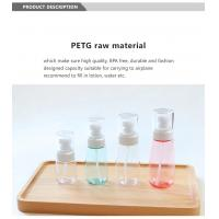 China 100 ML PETG Plastic Bottles / Empty Lotion Bottle For Cosmetic Packaging on sale