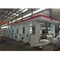 Servo Motor Driven Rotogravure Printing Machine Medium Speed For Flexible Package Manufactures