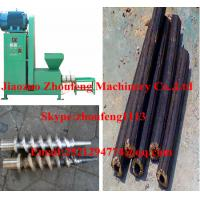 rice husk briquette making machine for charcoal use / sawdust briquette making machine    (skype:zhoufeng1113) Manufactures