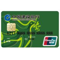 China 8-Pin Contact IC UnionPay Card/ Smart CPU Card / Magnetic ATM Debit Card on sale