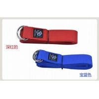 10 Feet High Strength Yoga Stretch Strap Multi - Grip Colorful Latex Manufactures