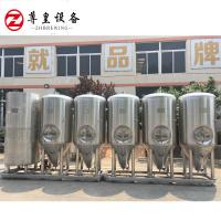 500 Liters Beer Fermentation Tank Conical Fermenter Equipment For Beer Brewing System Manufactures