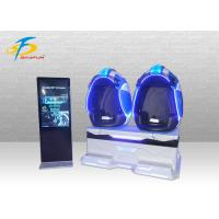 1 / 2 / 3  Seat VR Motorbike Simulator Egg Cinema / VR Pods Chair For Game Center Manufactures