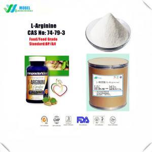 China QualityArginine/L-Arginine CAS 74-79-3 Amino acids for Nutrition Supplements on sale