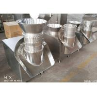 China Chicken Flavor Revolving Granulator Production Line GMP Standard Low Noise on sale