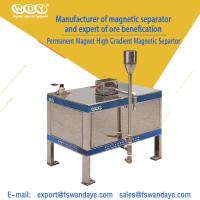 High Magnetic Field Intensity Magnetic Separator Machine Eliminate Iron Completely Manufactures