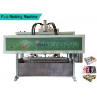 Fully Automatic Paper Egg Carton Machine With Dryer 220V - 440V Voltage Manufactures