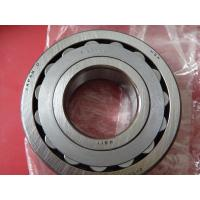 Quality Japan NSK NTN  FAG bearing Spherical roller bearing 21307CD for sale