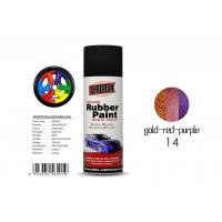 Durable Fubber Coating Peelable Car Paint With Chameleon Gold - Red - Purple Color Manufactures