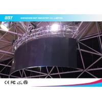 China High Resolution P4 SMD2121 Flexible Led Video Curtain Screen 1R1G1B wholesale