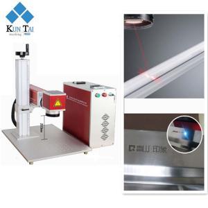 China Buy fiber laser engraving machine/30w fiber laser marking machine for metal and nonmetal on sale