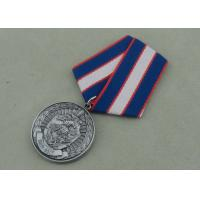 Quality Antique Silver Government Short Ribbon Medals , Awards Medallions With Brass for sale