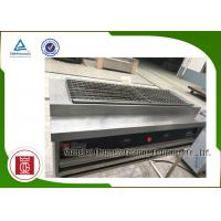 Buy cheap Universal Commercial Barbecue Grills Smokeless Electric Stainless Steel from wholesalers