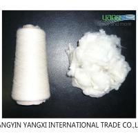 2 Denier White Bosilun Fiber Tops With Short Dyeing Processing Time Manufactures
