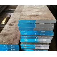 China EF / ESR S136 1.2083 SUS420 4Cr13 Stainless Steel Flat Bar Width 205-610mm For Plastic Mould on sale