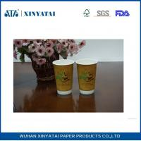 Double Wall Disposable Paper Coffee Cups / Recycled Printed Paper Espresso Cups Manufactures