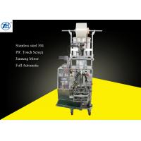 Hair Cleaning Cream Packaging Machine Shampoo Pouch Packing Equipment Manufactures