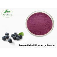 China Blueberry Extract Freeze Dried Fruit Powder No Additives For Food Purple Red Color on sale