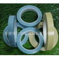 Achem Wonder No.  X3931 Tape Vinyl Fine Line Masking Tape For High Temperature Masking Purpose Manufactures