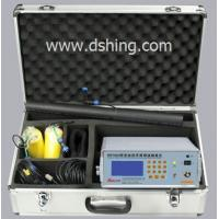 DSHF800 Natural VLF Water Detector Manufactures