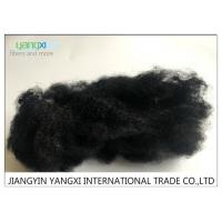 3 Denier Black Polyester Fiber Low Fusion For Needle Punch Non Wovens Manufactures