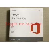 China Microsoft Office Standard / Home and Bussiness 2016 Full Version DVD / CD Media on sale