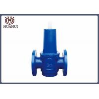 Regulating Water Pressure Reducing Valve 2 - 12 Brass Seat For Water System Manufactures
