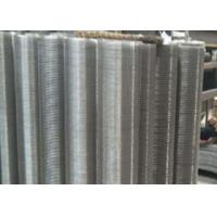 Silver Galvanized Wire Mesh Fence Panels High Temperature Performance Manufactures