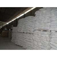 China nano calcium carbonate NCC-501 for rubber products on sale