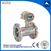 China 304 Stainless Steel Fuel (Oil)Turbine Digital Flow meter with reasonable price for sale