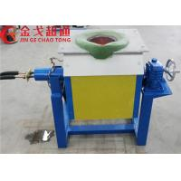 Ultra - Small Electric Furnace Convenient Installing And Operating Manufactures
